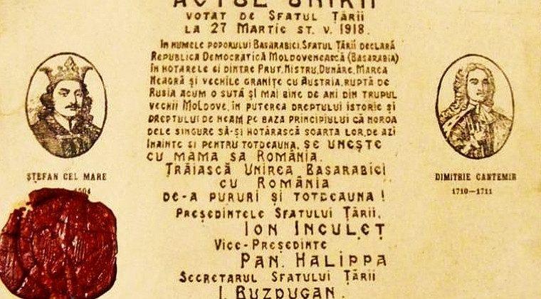 Mesajul rectorului Universității de Stat din Moldova cu ocazia aniversării Zilei Unirii Basarabiei cu România