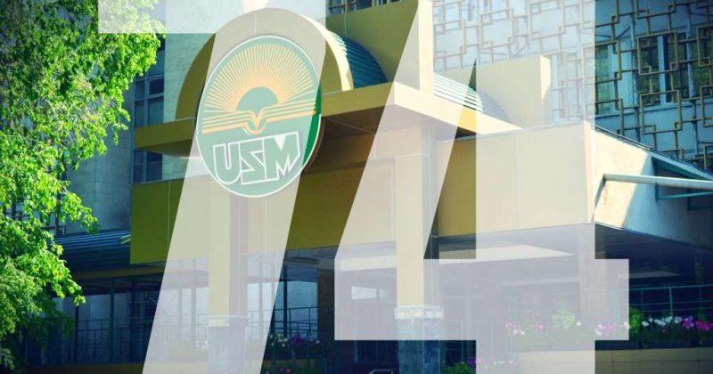 Mesaj de felicitare cu prilejul celei de-a 74-a aniversări din ziua fondării USM