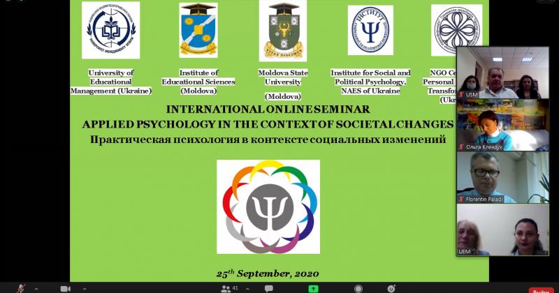 """Seminarul Internaţional """"Psihologia aplicată în contextul schimbărilor sociale"""",  ediţia I-a"""