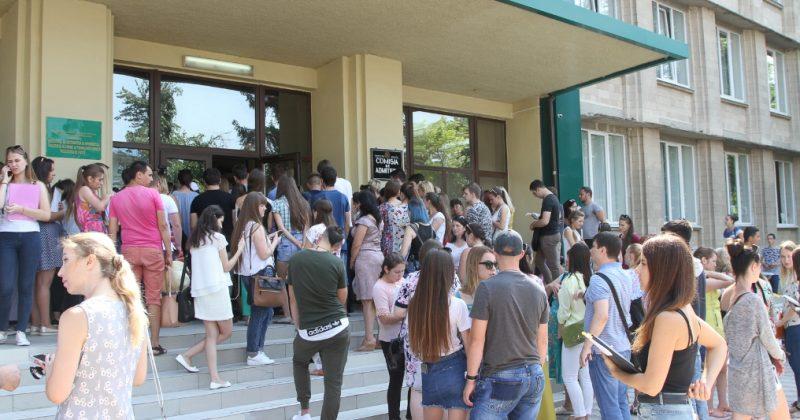 Mai mulți studenți la USM, mai multe spații pentru studiu